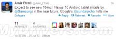 Android5.0附体 新一代Nexus10曝